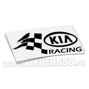Наклейка Kia Racing