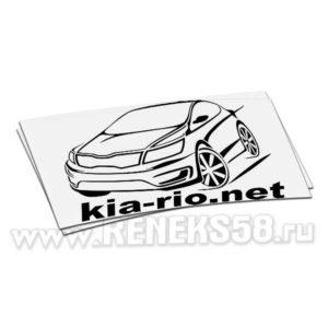 Наклейка Kia Rio Net