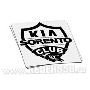 Наклейка Kia Sorento Club