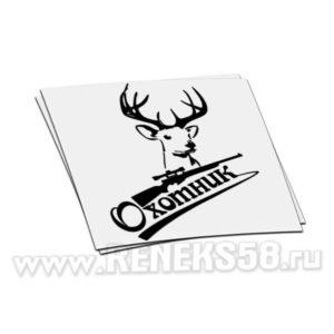Наклейка Охотник ружье олень