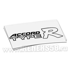 Наклейка Honda Accord type R