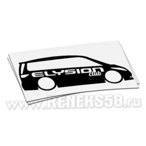 Наклейка Honda Elysion club