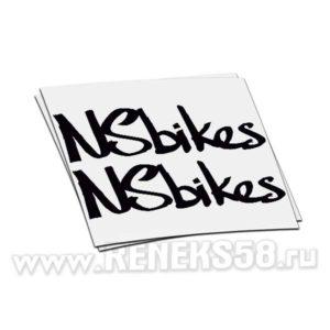 Наклейка NSbikes