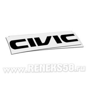 Наклейка Honda civic