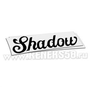 Наклейка Shadow
