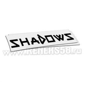 Наклейка Shadow вар.1