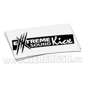 Наклейка Extreme sound Kicx