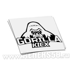 Наклейка Gorilla Kicx