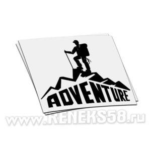 Наклейка Альпенист Adventure