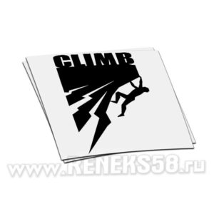 Наклейка Climb