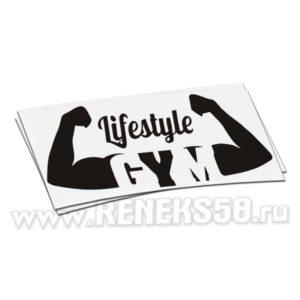 Наклейка Lifestyle GYM