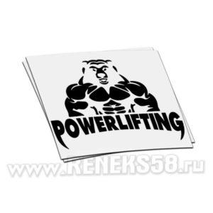 Наклейка Медведь Powerlifting