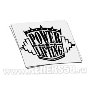 Наклейка Power lifting