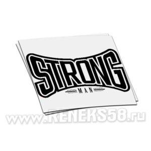 Наклейка Strong man вар.1