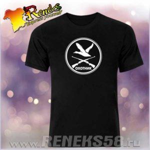 Черная футболка Охотник вар.1