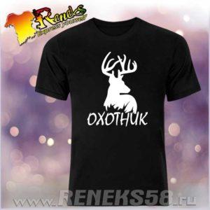 Черная футболка Охотник