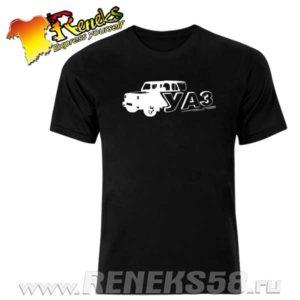 Черная футболка Уаз