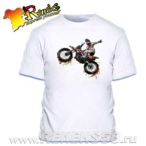 Футболка Motocross фристайл