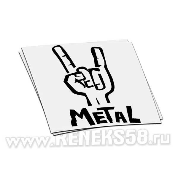 Наклейка Метал