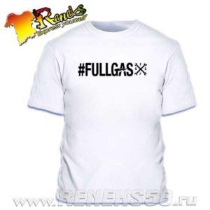 Футболка Full Gas gfg