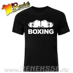 Черная футболка Boxing перчатки