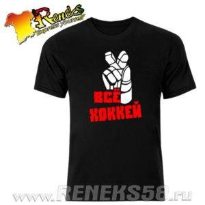 Черная футболка Всё хоккей