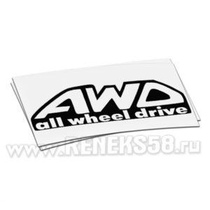 Наклейка All wheel drive