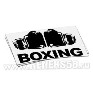 Наклейка Boxing перчатки