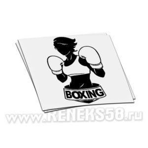 Наклейка Девушка боксер