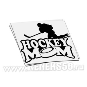 Наклейка Hockey mom с хоккеистом