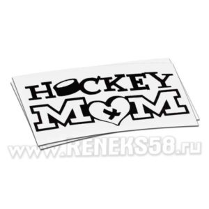 Наклейка Hockey mom с сердечком
