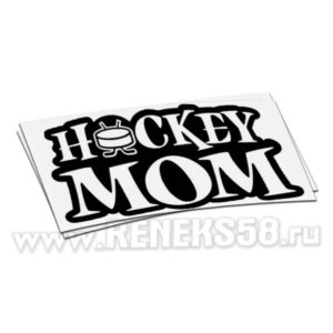 Наклейка Hockey mom вар1