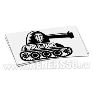 Наклейка World of Tanks танчик
