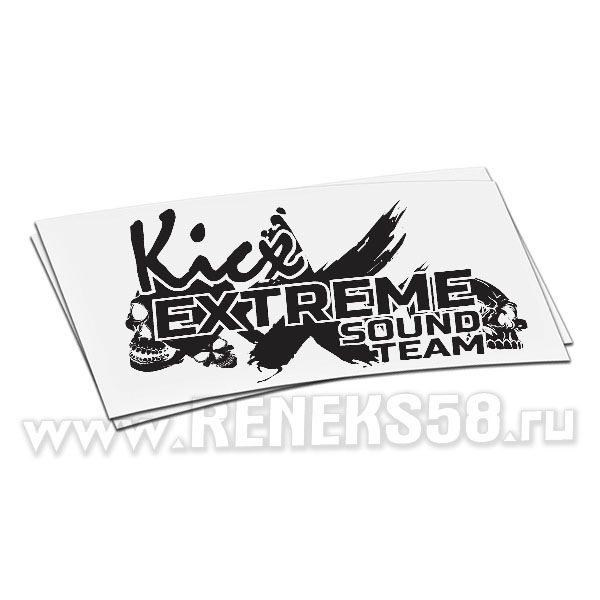 Наклейка Extreme sound team Kicx