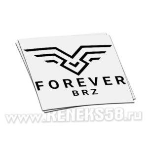 Наклейка Forever BRZ