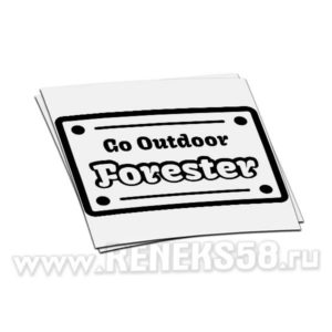 Наклейка Go outdoor Forester