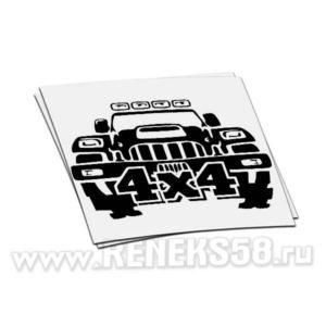 Наклейка Jeep 4x4