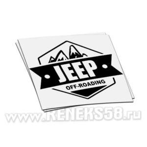 Наклейка Jeep offroading