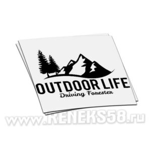 Наклейка Outdoor Life forester