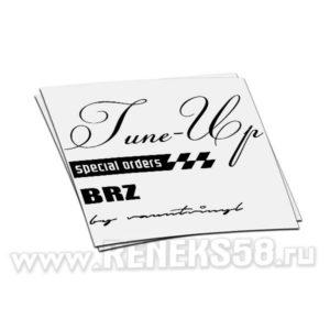 Наклейка Special orders brz