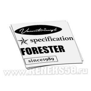 Наклейка Specification Forester