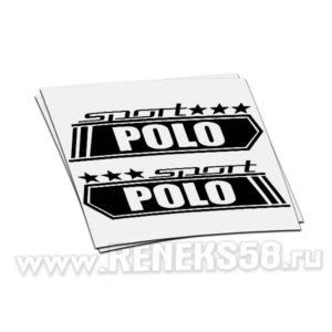 Наклейка Sport polo