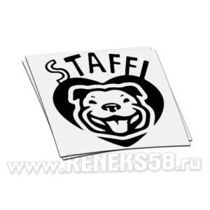 Наклейка Staffi