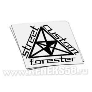 Наклейка Street custom forester