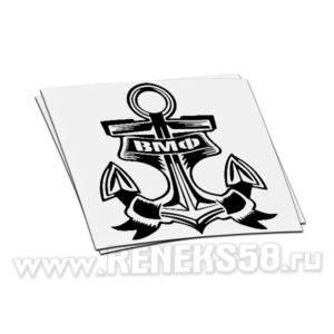Наклейка Якорь ВМФ с ленточкой