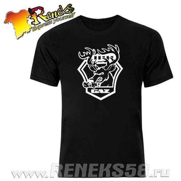 Черная футболка ГАЗ с оленем