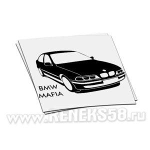 Наклейка BMW Mafia вар2