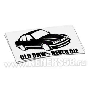 Наклейка BMW never die