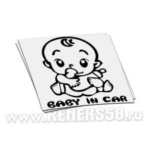Наклейка Baby in car