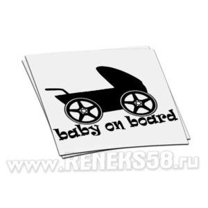 Наклейка Baby on board коляска